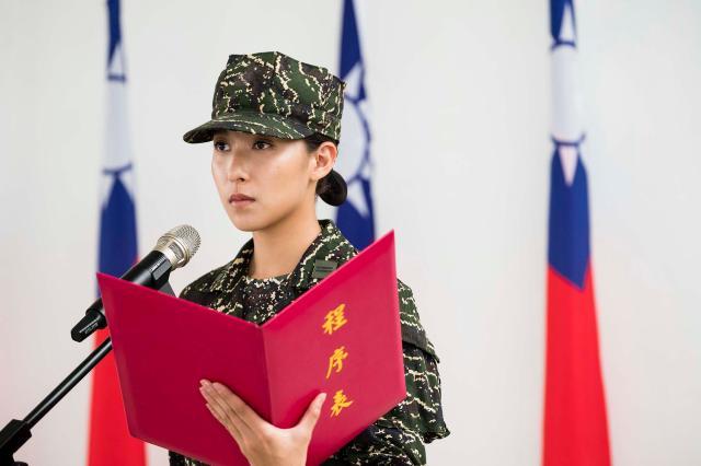 女兵日記1 線上看