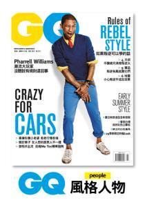 GQ COVER 張孝全_flash線上看