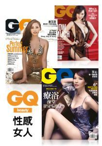 GQ性感女人 7月號線上看
