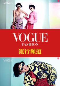 Vogue特派編輯Tina Craig陳尚婷分享她在2015秋冬紐約時裝週的最愛線上看