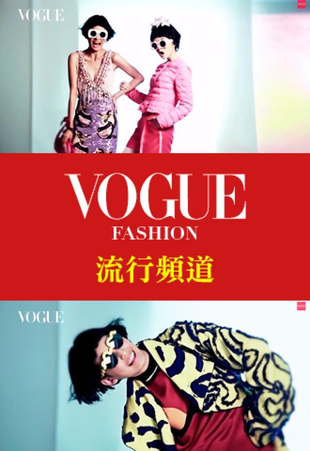VOGUE時尚頻道每週包款|Mulberry酒紅色系包款 線上看