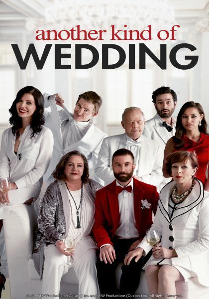 婚禮也瘋狂線上看