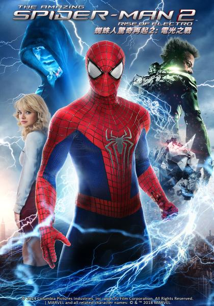 蜘蛛人驚奇再起2:電光之戰線上看