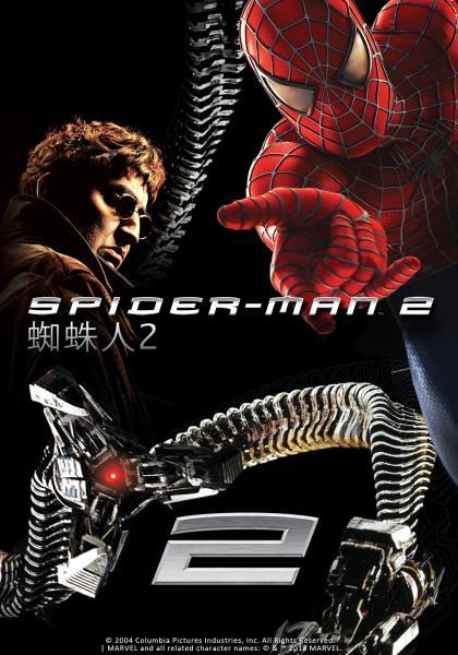 蜘蛛人2線上看