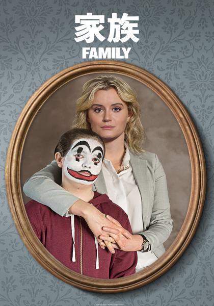家族線上看