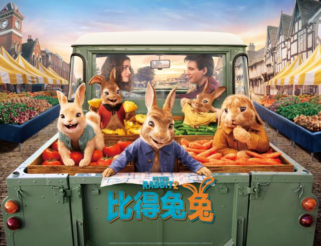 【比得兔兔】電影精彩花絮搶先看劇照 1