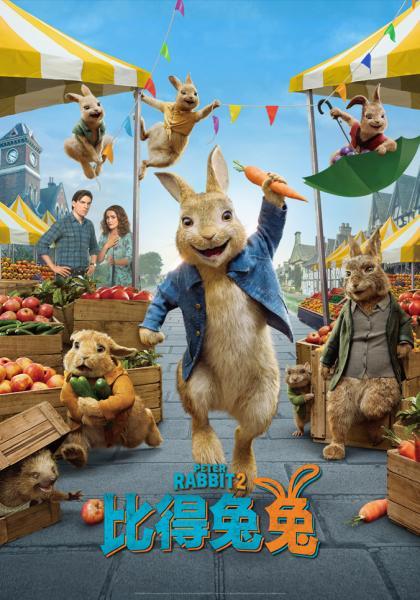 【比得兔兔】電影精彩花絮搶先看線上看