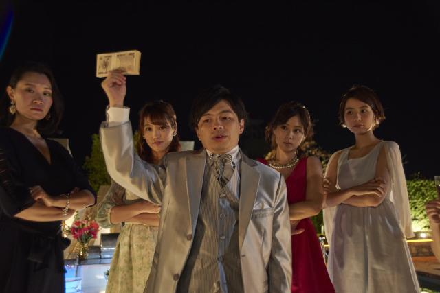 黑金丑島君3-枷鎖篇預告片 01