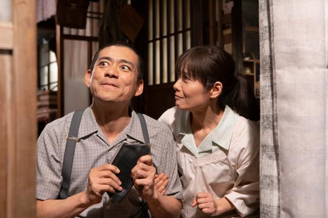明太子夫婦:幸福奇蹟預告片 01