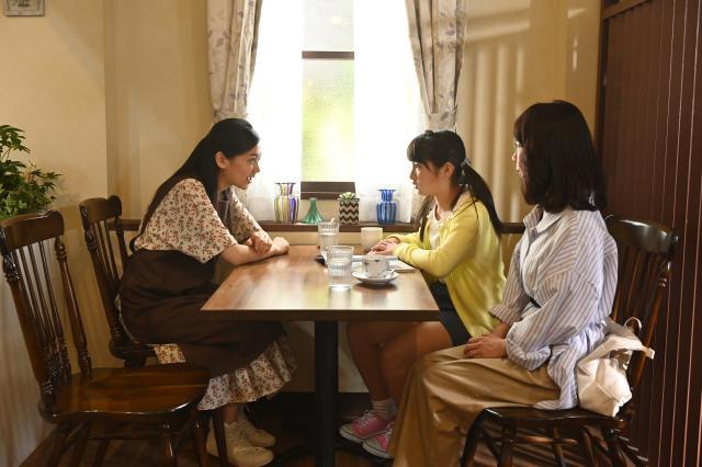 心靈咖啡館的驅魔師劇照 5