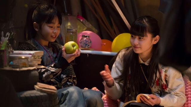 十年日本劇照 2