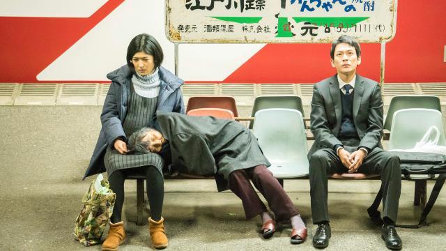 十年日本預告片 01