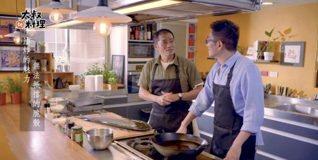 大叔玩料理第7集【油炸的魅力 無法擋的脆殼】 線上看
