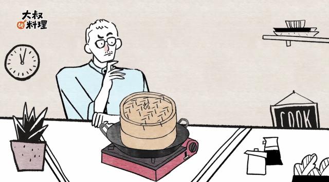 大叔玩料理第9集【蒸出清形美 鎖住營養又方便】 線上看