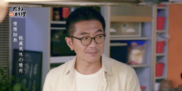 大叔玩料理第16集【慢燉細熬 保藏風味の燉肉】 線上看