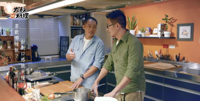 大叔玩料理第18集【喜歡哪種飯?針對口感挑米種】 線上看