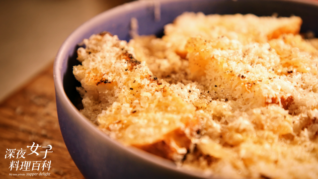 深夜女子料理百科第10集【托斯卡尼洋蔥湯】 線上看