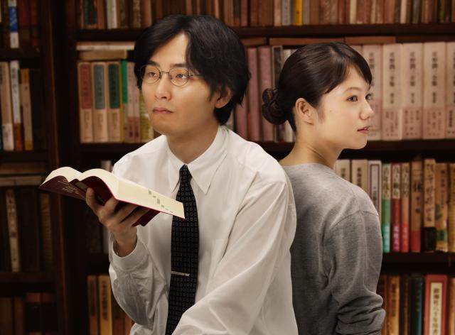 宅男的戀愛字典劇照 1