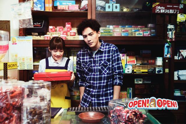 OPEN!OPEN!預告片 01