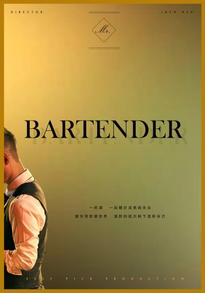 Mr.Bartender 第一季線上看