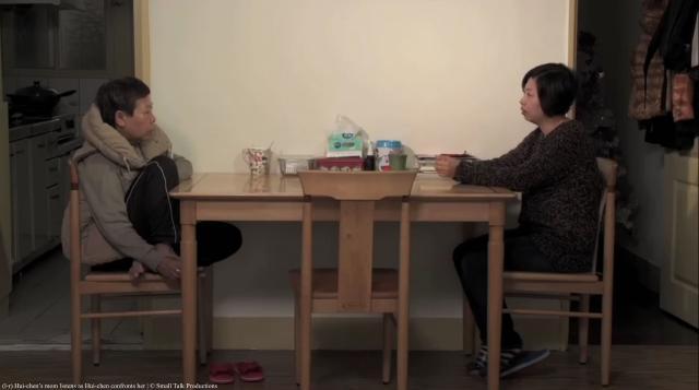日常對話預告片 01