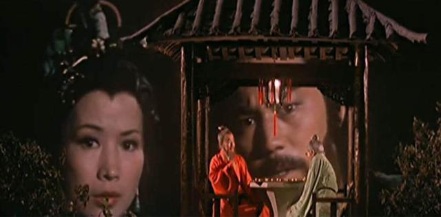 蕭十一郎(1978)劇照 2