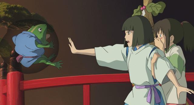 神隱少女劇照 2