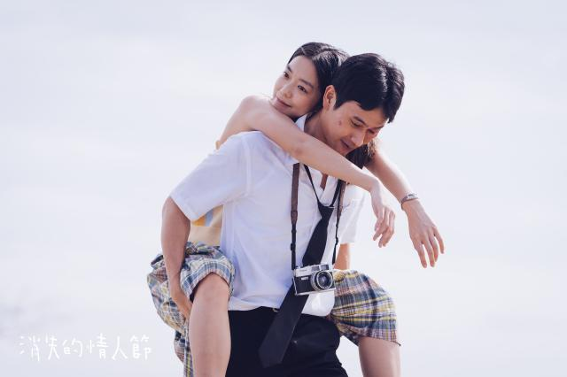 消失的情人節預告片 01