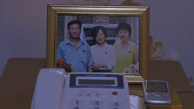 我來自北韓 我想回平壤劇照 2