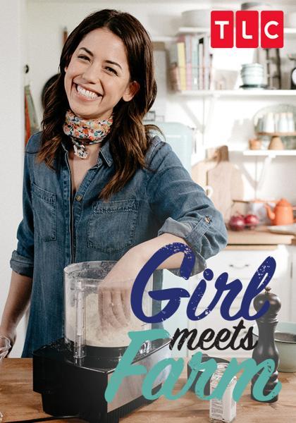 農村女孩料理趣 第二季 清空食材櫃線上看