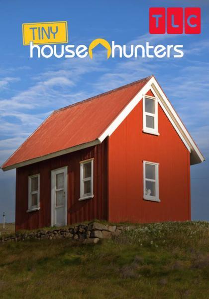 迷你房屋獵人 第三季線上看