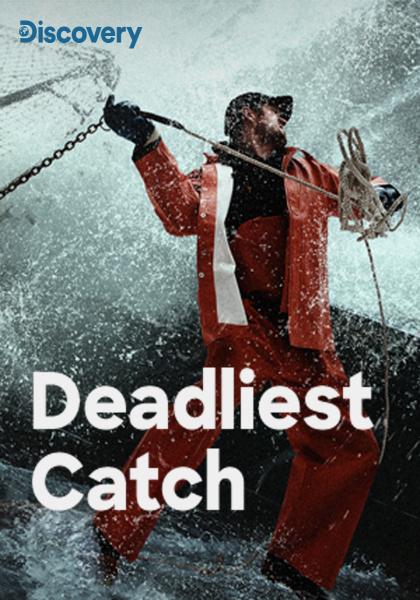 漁人的搏鬥 第十六季線上看