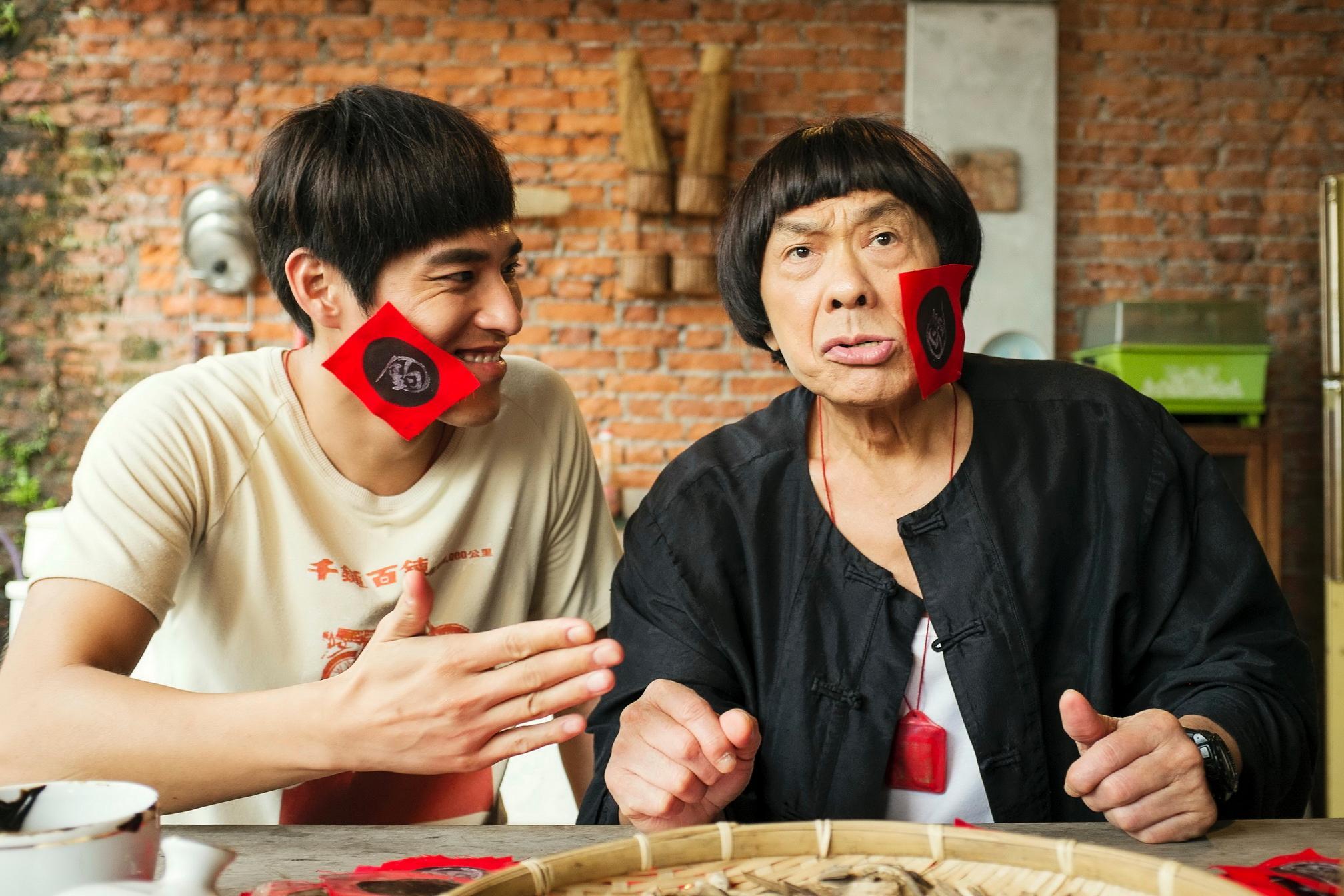 大釣哥預告片 01