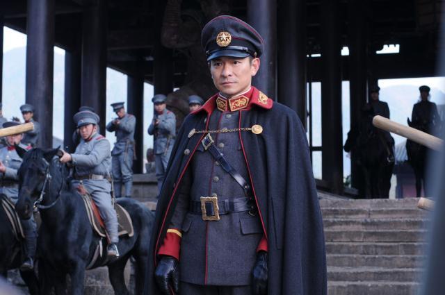 新少林寺預告片 01