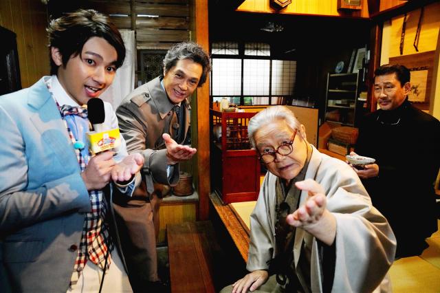 噓八百:京都篇預告片 01