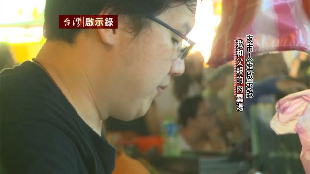 台灣啟示錄 第1041集劇照 1