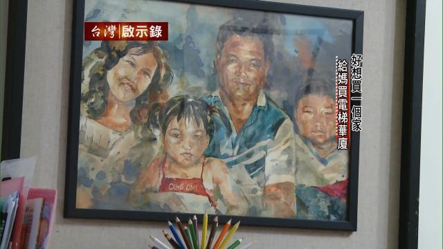 台灣啟示錄1047 線上看