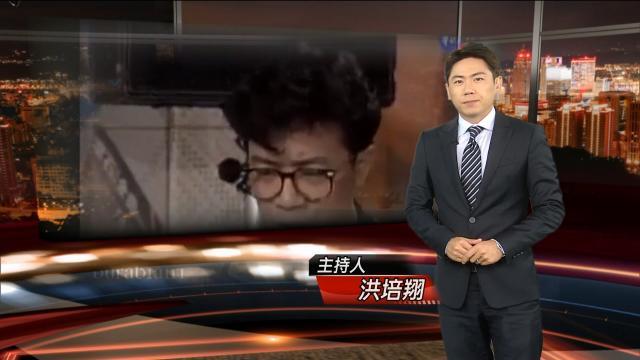 台灣啟示錄1051 線上看