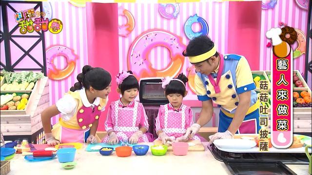 料理甜甜圈(S7) 第36集劇照 1