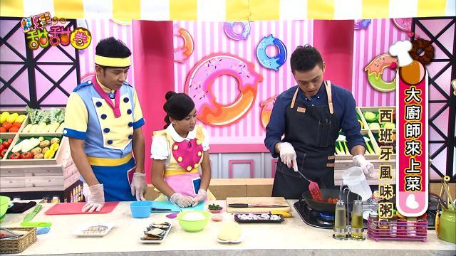 料理甜甜圈(S7) 第41集劇照 1