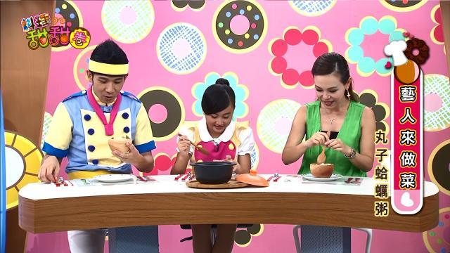 料理甜甜圈 第七季 全集44 線上看