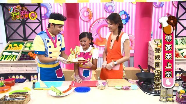 料理甜甜圈(S7) 第47集劇照 1