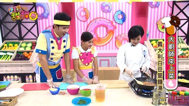 料理甜甜圈 第七季 全集49 線上看
