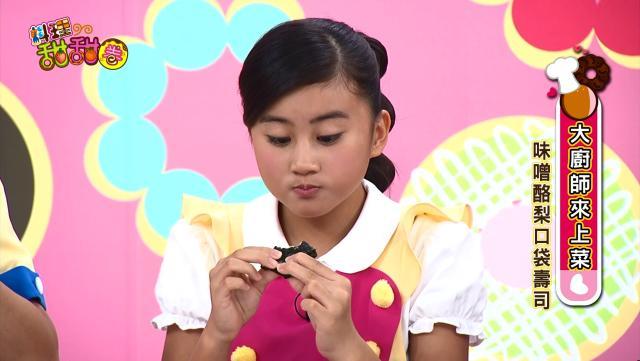 料理甜甜圈(S7) 第50集劇照 1