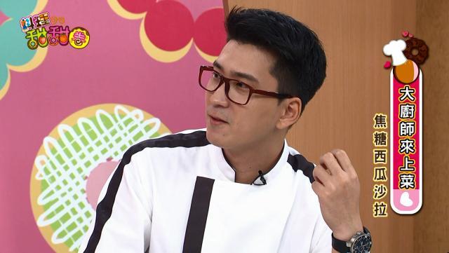 料理甜甜圈(S7) 第53集劇照 1