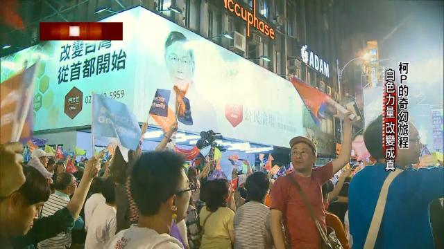 台灣啟示錄1061 線上看
