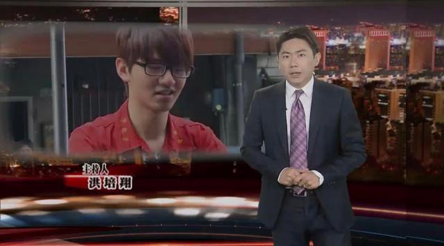 台灣啟示錄劇照 1