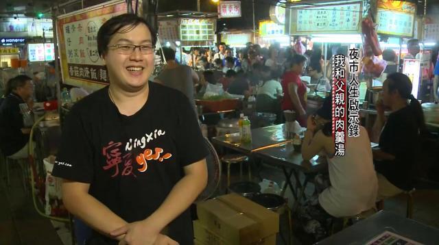 台灣啟示錄劇照 3