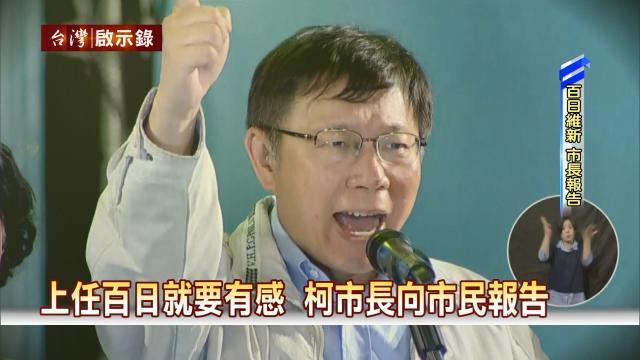 台灣啟示錄1093 線上看