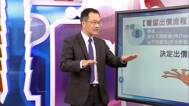 57新聞王 第624集劇照 1